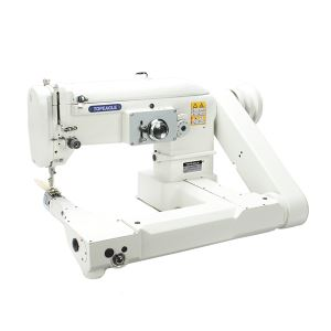 Heavy Duty Zigzag Sewing Machine